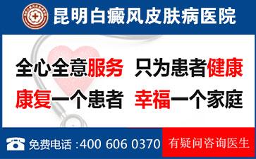 背部白癜风预防护理