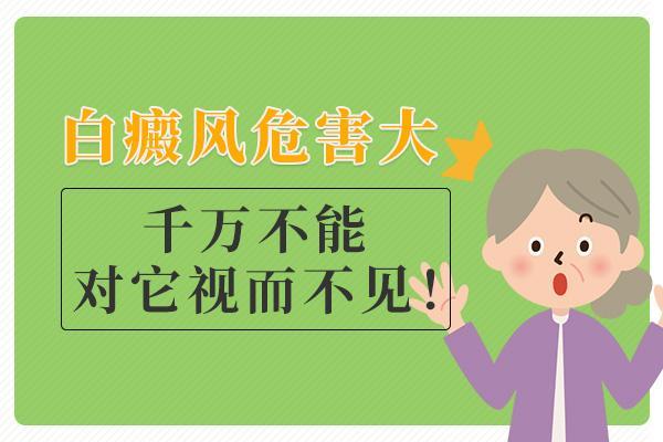 云南有几家白癜风专科医院,儿童白癜风治疗便宜吗?