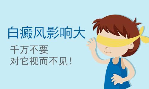 昆明治疗白斑病直推李作梅:得了白癜风以后有什么禁忌吗?