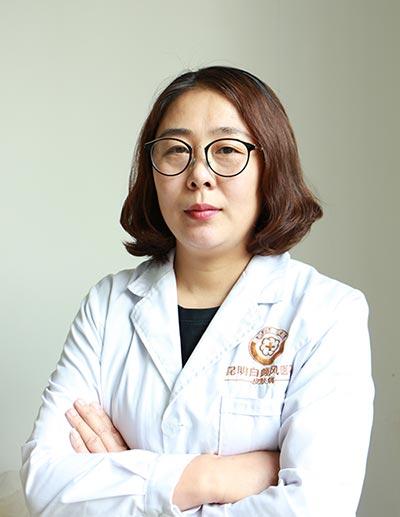 陈太平医生 银屑病/白癜风主任/主任医师